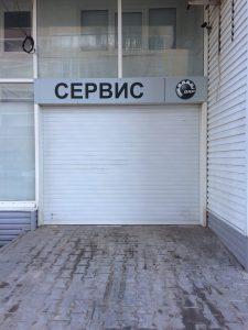 Дилер BRP в Волгограде