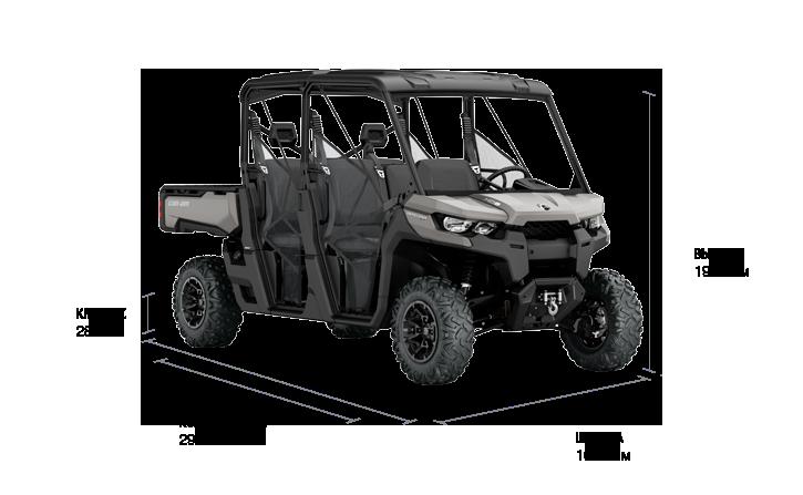 Defender MAX 800R XT (2017 м.г.)