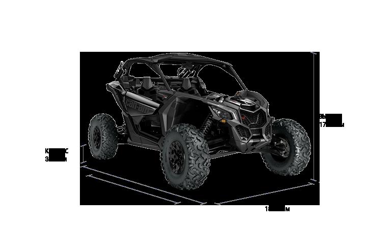 Maverick X3 X RS (2017 м.г.)