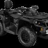 Outlander MAX 850 XT-P (2017 м.г.)