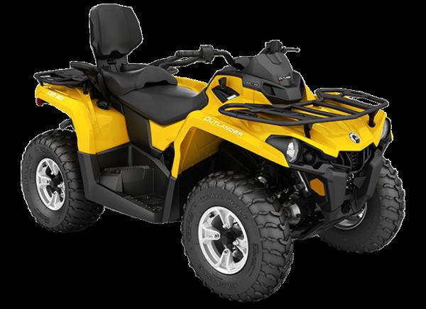 Outlander MAX DPS 570 (2017 м.г.)