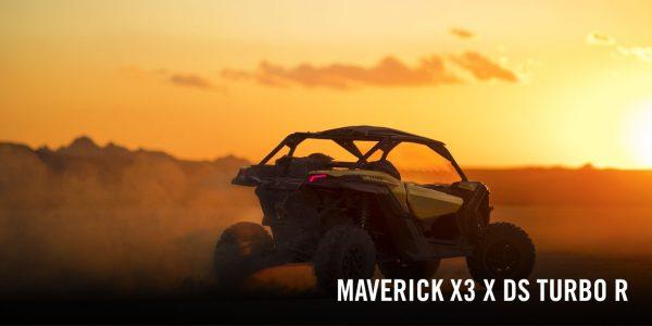 Maverick X3 X DS (2017 м.г.)