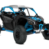 Maverick X3 X rc Turbo R (2018 м.г.)