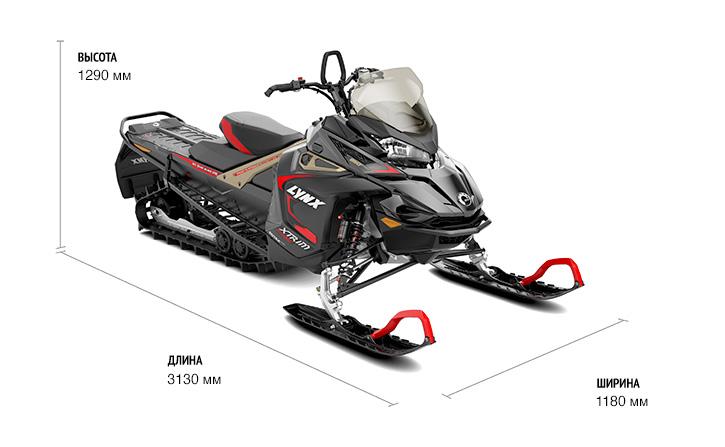 Xtrim RE 3500 850 E-TEC (2018 м.г.)